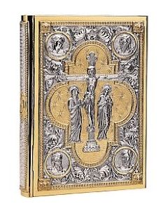 Book of Gospel Cover