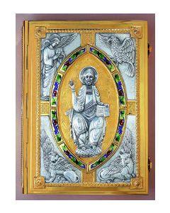 Book of Gospel Cover Christ the Teacher