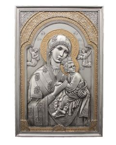 Perpetual Help plq,pewter style,6x9""